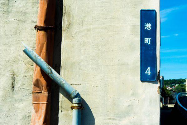 hokkaido_160827_-13