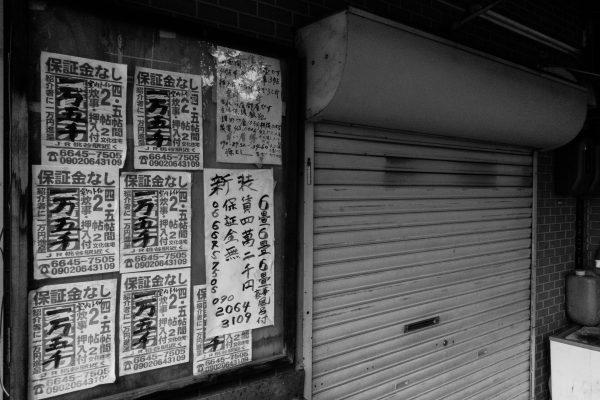 nishinari_160724_-1