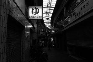 nishinari_160724_-11