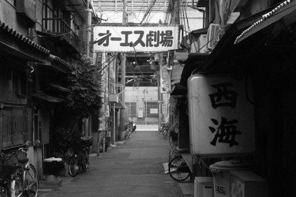nishinari_160724_-12