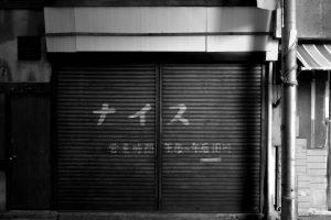 nishinari_160724_-6
