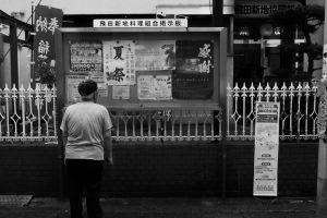 nishinari_160724_-8