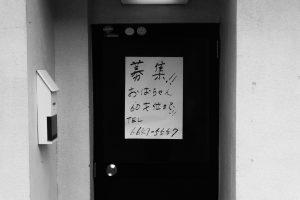 nishinari_160724_-9